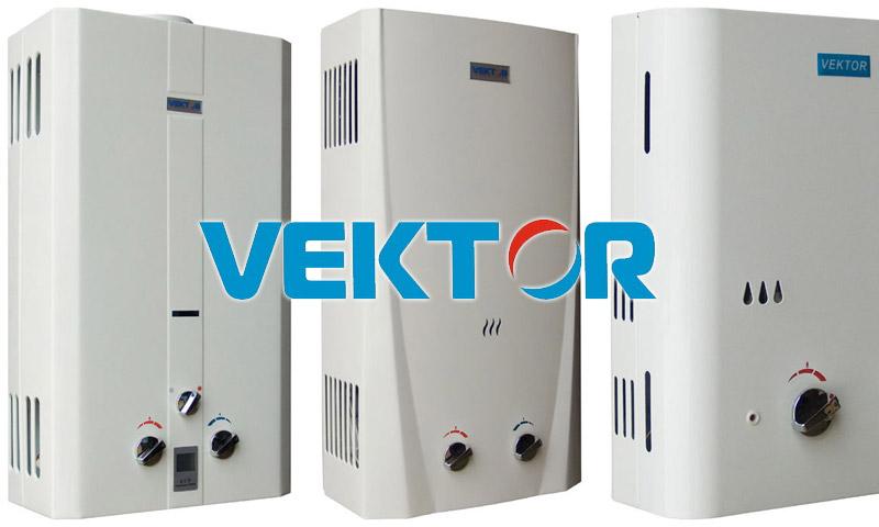 Ремонт газовых колонок Vektor