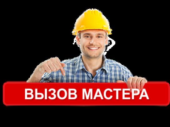 Ремонт газовой колонки Бош в Санкт-Петербурге